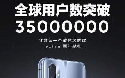 """realme全球用户突破3500万 新机""""银翼杀手""""即将亮相"""
