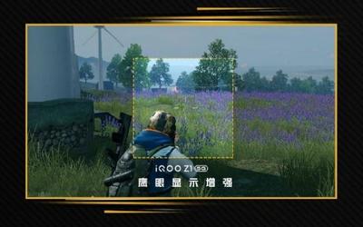 一张图看懂iQOO Z1屏幕到底有多强 顺滑到欲罢不能