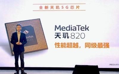 联发科天玑820芯片正式发布 7nm制程Redmi 10X首发!