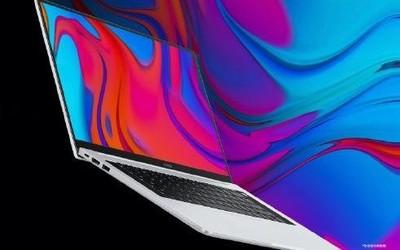 荣耀MagicBook Pro发布 最高搭载第十代酷睿5999起!