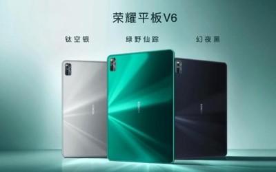 荣耀平板V6正式发布 麒麟985平板来袭激活创作力