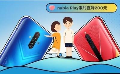 """努比亞""""520""""優惠匯總:紅魔5G直降300 透明版開啟預約"""