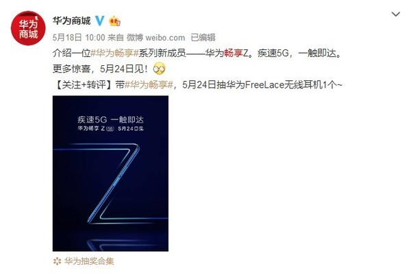 http://www.zgcg360.com/shumaguangdian/695847.html