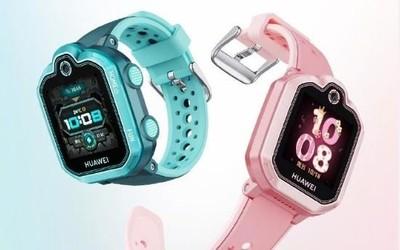 888元支持4G全网通 华为儿童手表3 Pro超能版开售