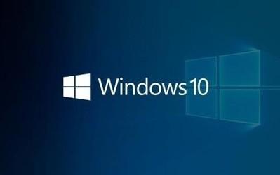 微软表示其Win10的月使用量增加了75% 将加大投资
