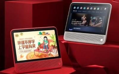 天貓精靈連發四款新品 10英寸屏幕智能音箱你見過沒