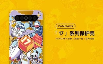 精准保护手机!魅族PANDAER 17系列手机壳开售 49元