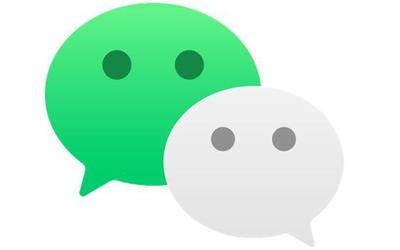 Mac版微信终于更新2.4.1新版本:支持群语音/视频通话