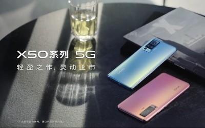 vivo X50系列外观公布 两款手机在外观上有这些不同