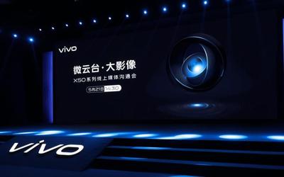 """从概念到量产 vivo X50 Pro""""微云台""""如何洗牌手机影像"""