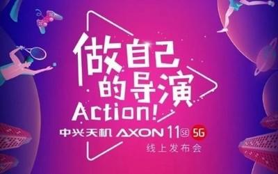 年轻人的第一部5G视频手机?中兴天机Axon 11 SE定档