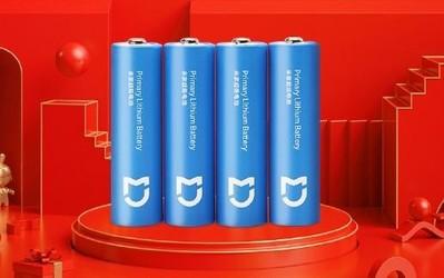 """""""小身材 大能量"""" 米家超级电池众筹总数量突破10万套"""