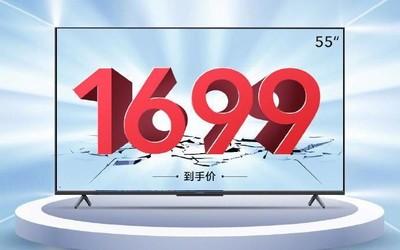 值得买!荣耀智慧屏X1 55英寸1699带你开启智慧生活