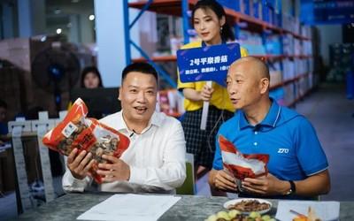 """支付宝小程序直播""""首秀"""":中通农产品1小时售出1500万"""