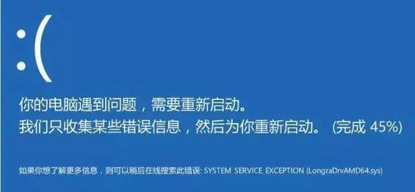 新裝電腦藍屏_新裝電腦藍屏_新裝電腦藍屏怎么回事