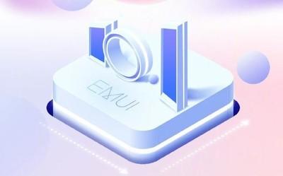 EMUI10.1再度开放升级 这13款机型快看看有没有你的