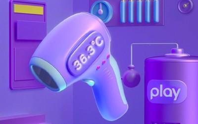 荣耀Play4系列支持红外测温功能 年轻人就要这样玩