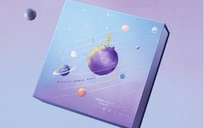 华为nova7 Pro小王子礼盒版开售 所有大人都曾是小孩