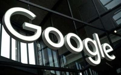 世界科技巨头也被迫反悔 谷歌取消2000份员工Offer