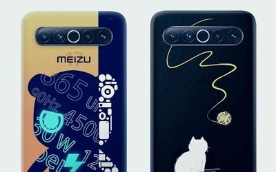 魅族17手机壳设计大赛获奖作品公布 这么多款随你选