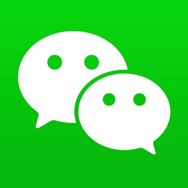 """微信惊现奇葩bug 朋友圈秒变""""广告圈"""" 你有没有中招"""