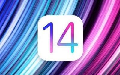 苹果将发布iOS 14 新添翻译器和增强的Apple Pencil功能