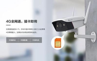 螢石發布C5W-4G全網通攝像機 SIM卡即插即用 很方便