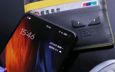 iQOO 3性能飙出新高度盯著 打造游戏玩家最爱的5G手机