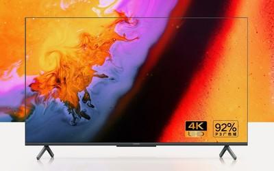 无敌了!荣耀智慧屏X1 55英寸售1699元 用户评价出炉