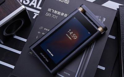 """訊飛智能錄音筆SR701全面升級 從此""""速記""""隨身攜帶"""