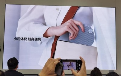 華為FreeGo便攜式藍牙音箱發布 你的隨身無線擴音器