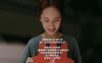 酸了 除零點送祝福 李榮浩還送了楊丞琳這一數碼產品