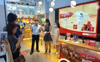 京東之家創新直播玩法狂撒福利 為線下經濟復蘇獻力