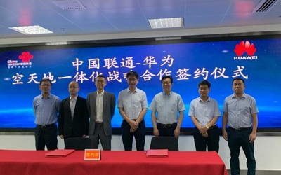 5G上天!联通与华为签署空天地一体化战略合作协议