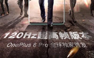 一加8 Pro首发《穿越火线:枪战王者》120Hz高帧版本