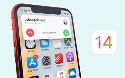 苹果iOS 14功能升级 新增通话录音 但需通话双方同ξ意