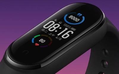 小米手环5官宣 或搭载华米科技发布新一代心率传感器