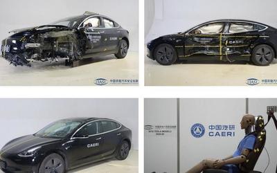 中保研公布特斯拉Model 3碰撞结果 乘客安全获得优秀