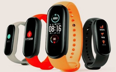 小米手环5发布 有这些升级 标准版售189元NFC版299元