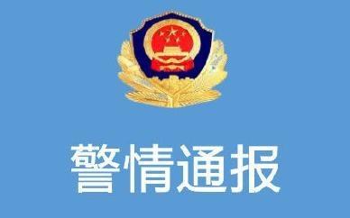 """郑州市公安局:""""滴滴司机性侵配资官网 """"事件二人系夫妻关系"""