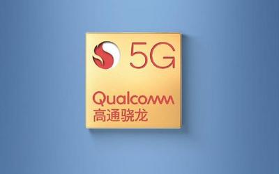机情问答:骁龙690 5G是什么水平?巨屏5G手机有用吗