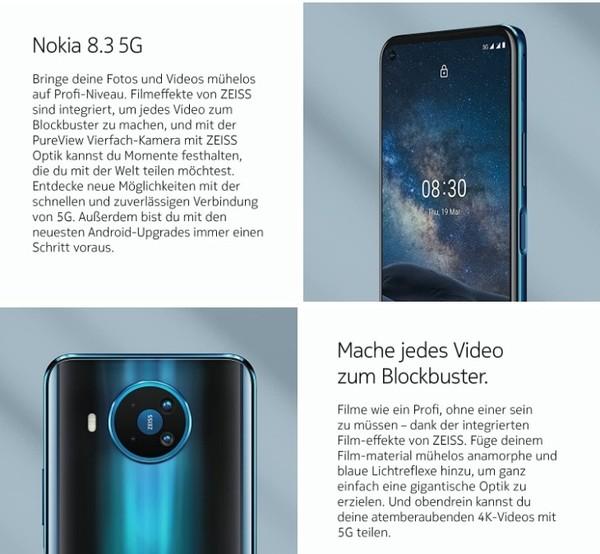 诺基亚8.3 5G