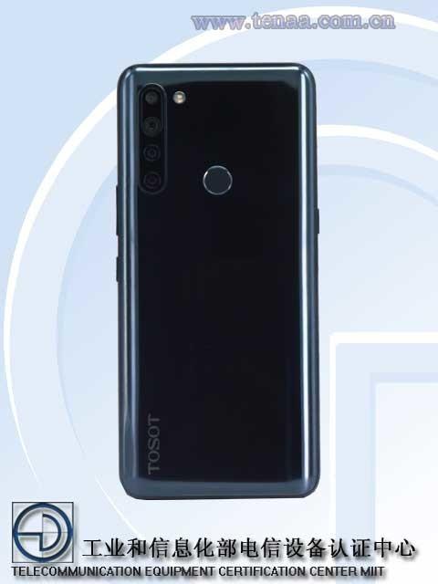 格力首款5G手机背面(图源工信部)