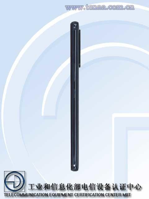 格力首款5G手机侧面(图源工信部)