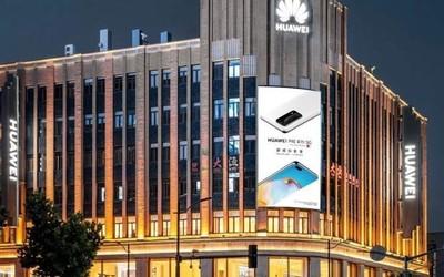 华为全球最大旗舰店6月24日上海开业 5000㎡超大空间