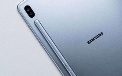 三星Tab S7+或内置10000mAh左右电池 8月5日发布