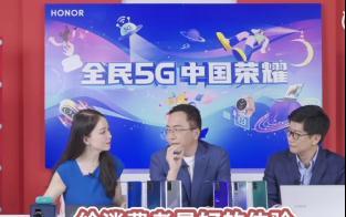 荣耀品牌京东相助如虎添翼 连续6年斩获618销量冠军