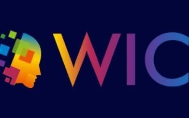 第四届世界智能大会将于6月24日召开 可足不出户逛展