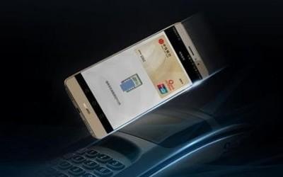 Huawei Pay可以免费领取琴岛通交通卡!乘车更方便