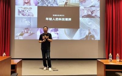 赵明:荣耀2020下半年会有多款令人惊艳的新品面世